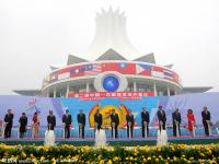 The Main Building of China-ASEAN Expo