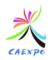 China-ASEAN Expo Emblem