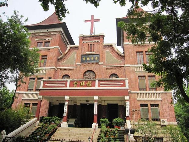 Travel Photos of China Christianity Chapel
