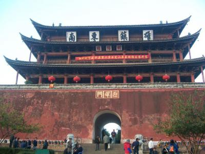 Jianshui Ancient Gateway