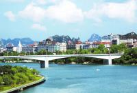 Liuzhou City Scenery