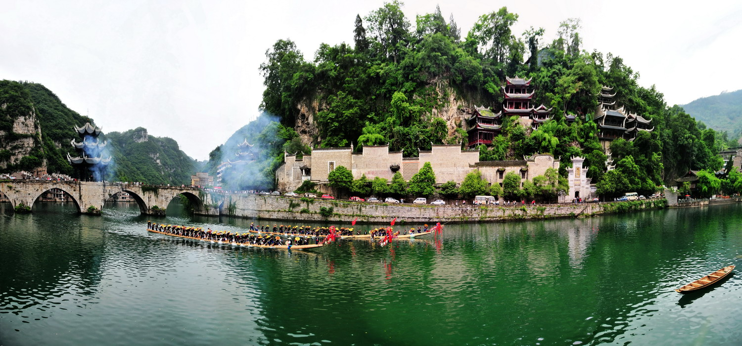 Photo P9673 Zhenyuan Ancient Town on Forest Theme