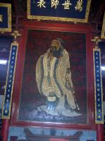 Travel Photos of China Confucianism Confucius Mural