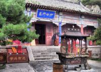 Travel Photos of China Confucianism Confucus Memorial Temple