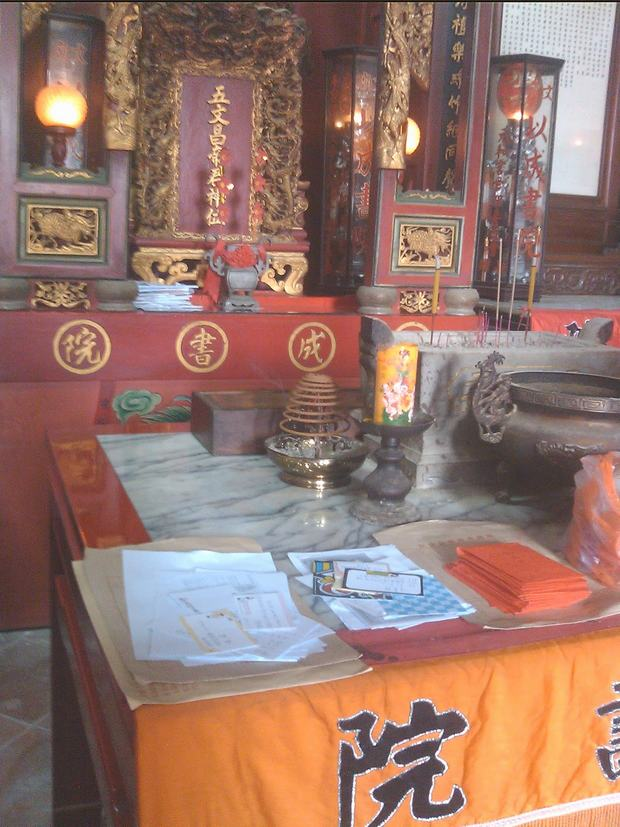 Travel Photos of China Confucianism Memorial Tablet