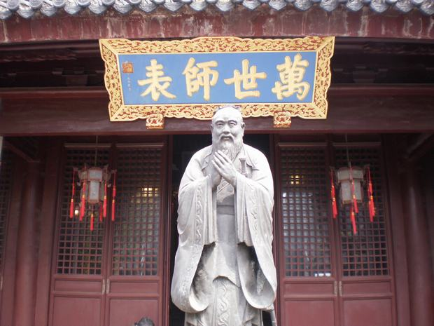 Travel Photos of China Confucianism Confucius Statue