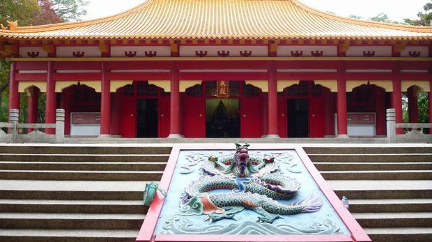 Travel Photos of China Confucianism Confucian Temple