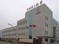 China First Pencil Co., Ltd in Shanghai