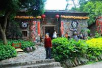 China Folk Culture Villages