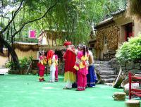 China Folk Culture Villages Wedding Ceremony