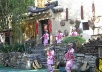 China Folk Culture Villages Bai People