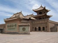 Travel Photos of China Islam Tongxin Mosque