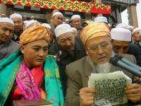Travel Photos of China Islam Ceremony