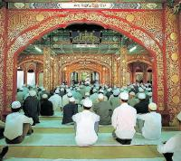 Travel Photos of China Islam Mussulmen Receiving Sermon