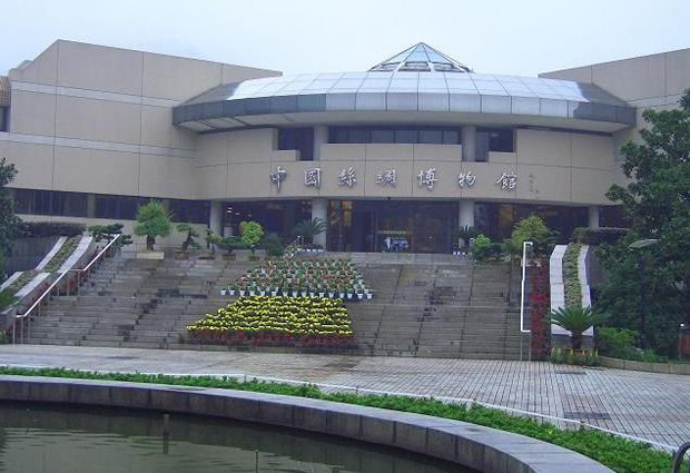China National Silk Museum Exterior Appearance
