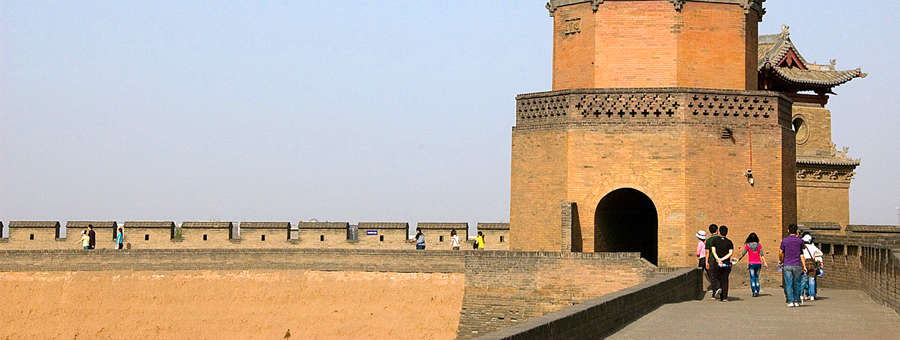 The most famous ancient city walls in China