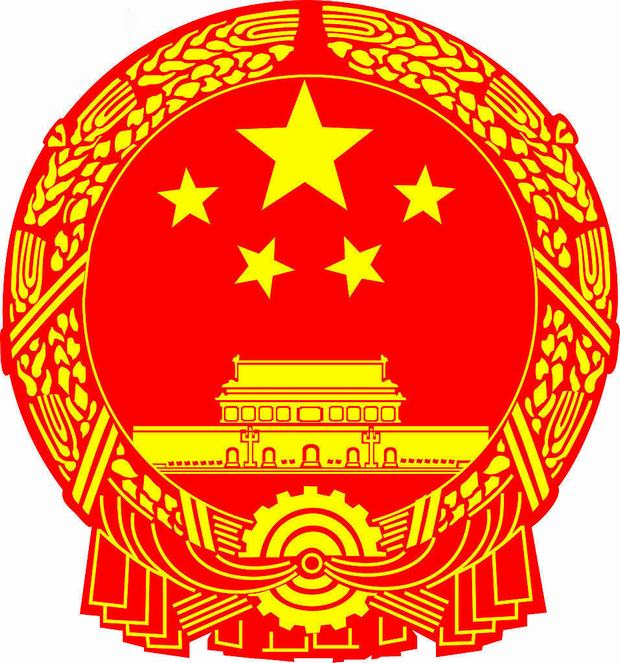 Chinese National Emblem