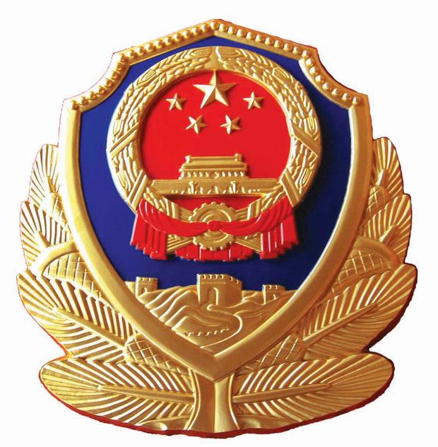 Chinese National Emblem Picture Chinese National Emblem Photos