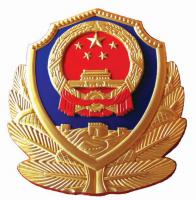 Chinese National Emblem Picture