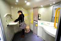 Mother-and-baby toilet on Bullet Train of China