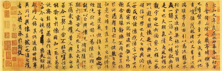 Chinese Calligraphy culture