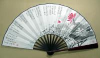 Paper Fan with Chinese Calligraphy and Painting