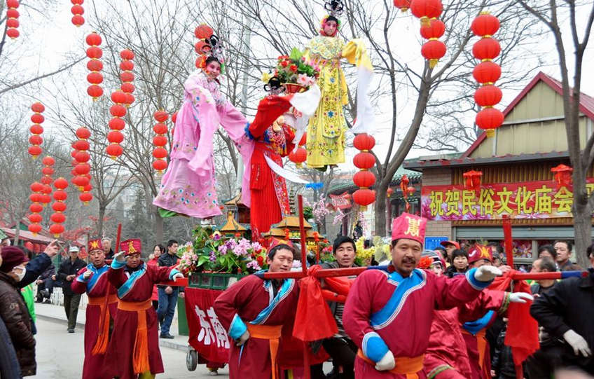 China New Year Temple Fair