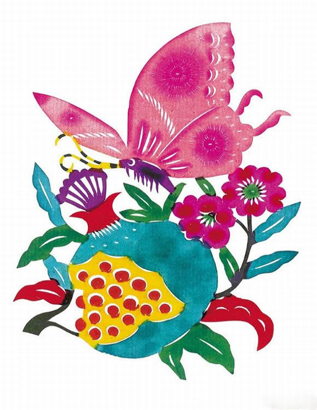 Chinese Paper Cutting Pomegranate And Butterfly