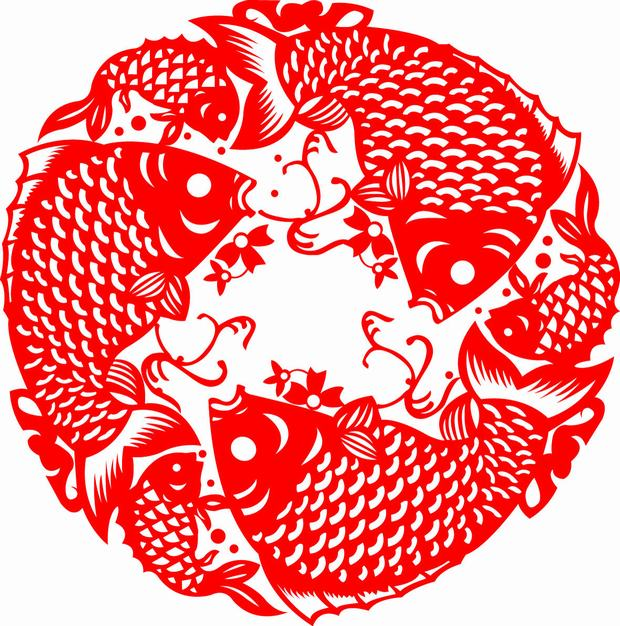 Chinese Paper Cutting Fish