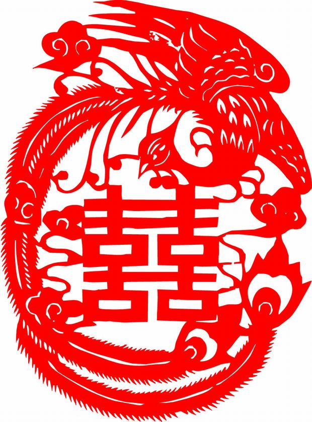 Chinese Paper Cutting Happy And Phoenix
