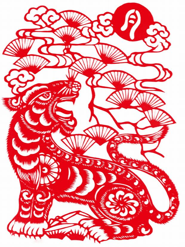 Chinese Paper Cutting Tiger