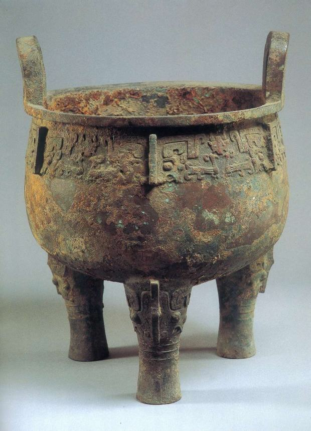 An Ancient Cooking Vessel