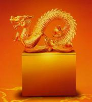 Golden Chinese Seal