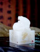 White Jade Chinese Seal