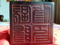 Traditional Chinese Seal