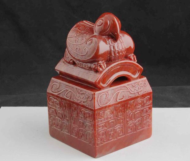 Red Jade Chinese Seal