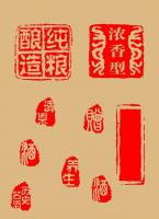 Sundry Chinese Seal