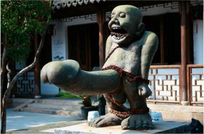 The Ancient Statue in China Sex Museum