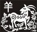 Goat of Chinese Zodiac