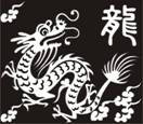 Dragon of Chinese Zodiac
