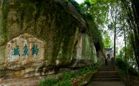 Way to Chongqing Diao Yu Fortress