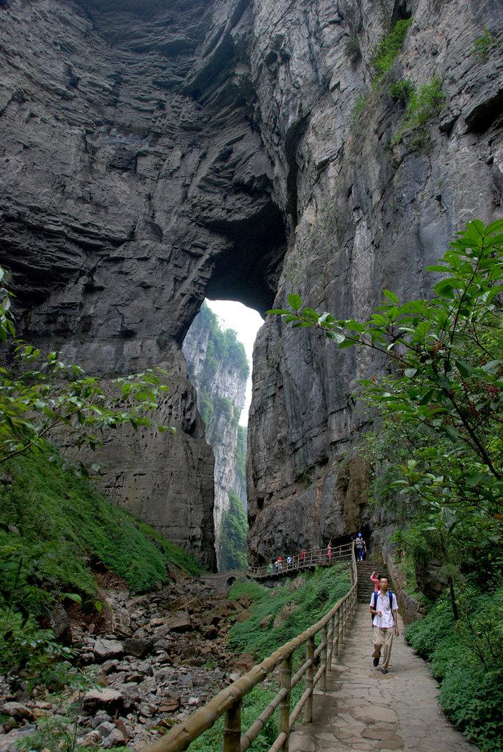 The Three Natural Bridges Of Wulong Chongqing Wulong