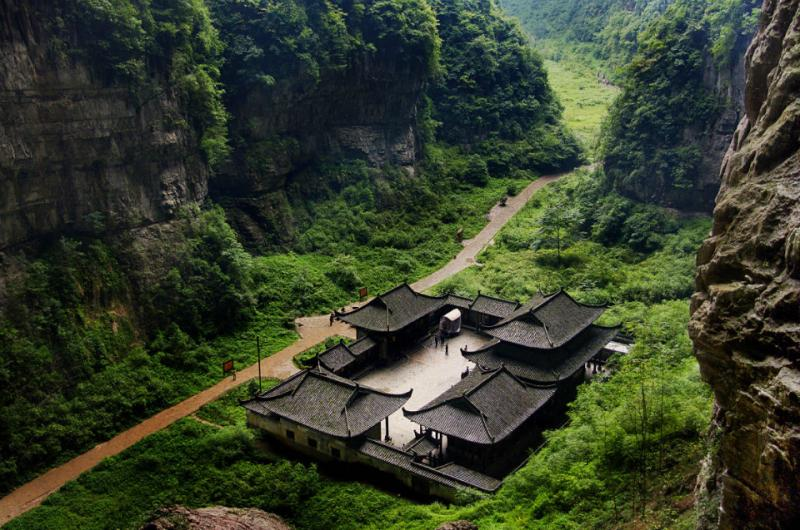 Chongqing Wulong Attractions