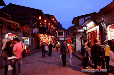 Ciqikou Ancient Town Street Photo