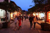 Ciqikou Ancient Town at Night