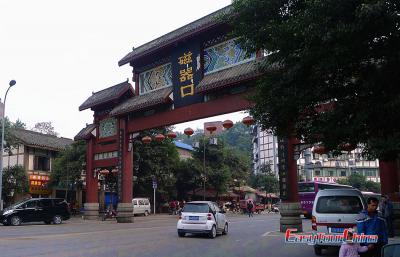 Chongqing Ciqikou Ancient Town Picture