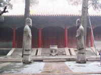 Confucius Cemetery Courtyard