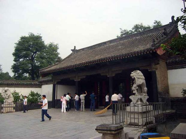 Outside Confucius Family Mansion