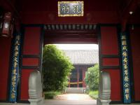 Confucius Family Mansion Gateway