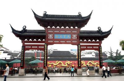 Traditional Architectures at Fuzimiao